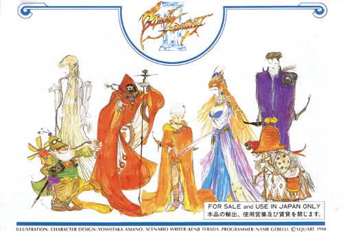 Japanese Final Fantasy Box Art