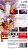 Final Fantasy II (PlayStation Portable version) European box art