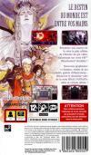 Final Fantasy II (PlayStation Portable version) European box art