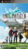 Final Fantasy III (PSP version) Japanese box art