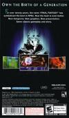 Final Fantasy (PlayStation Portable version) US box art