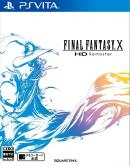 Final Fantasy X HD Remaster Vita box (Japan)