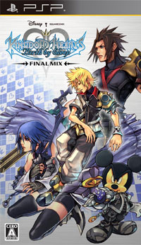 Kingdom Hearts: Birth by Sleep Final Mix box art