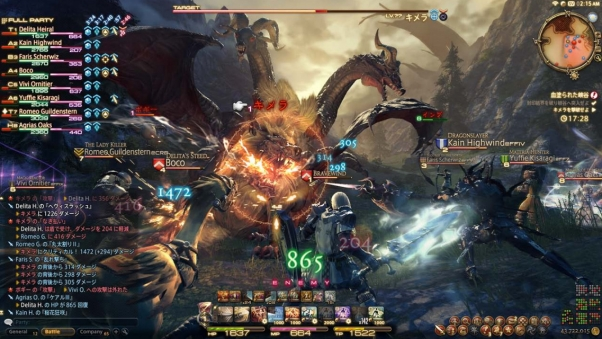 Final Fantasy XIV Version 2.0 screenshot