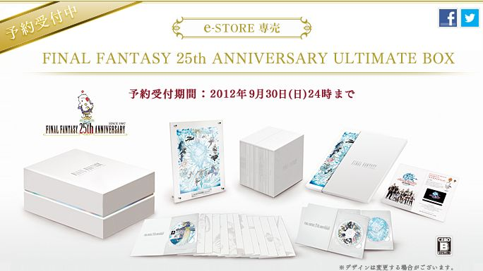 Final Fantasy 25th Anniversary Ultimate Box