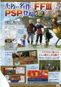 Final Fantasy III PSP Jump magazine scan