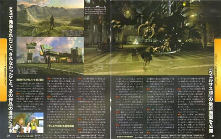 Final Fantasy Versus XIII Famitsu scan