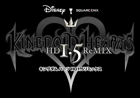 Kingdom Hearts HD 1.5 ReMIX logo