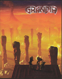Grandia Advertisement Part 2