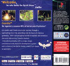 Grandia European PlayStation back cover
