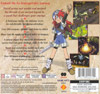 Grandia United States PlayStation back cover