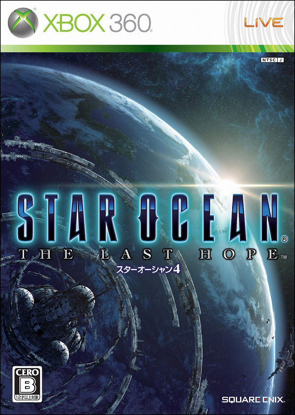 Star Ocean: The Last Hope Japanese box